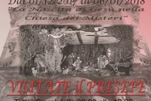 Presepe nella Chiesa Anime Sante del Purgatorio @ Chiesa Anime Sante  del Purgatorio trapani  | Trapani | Italia